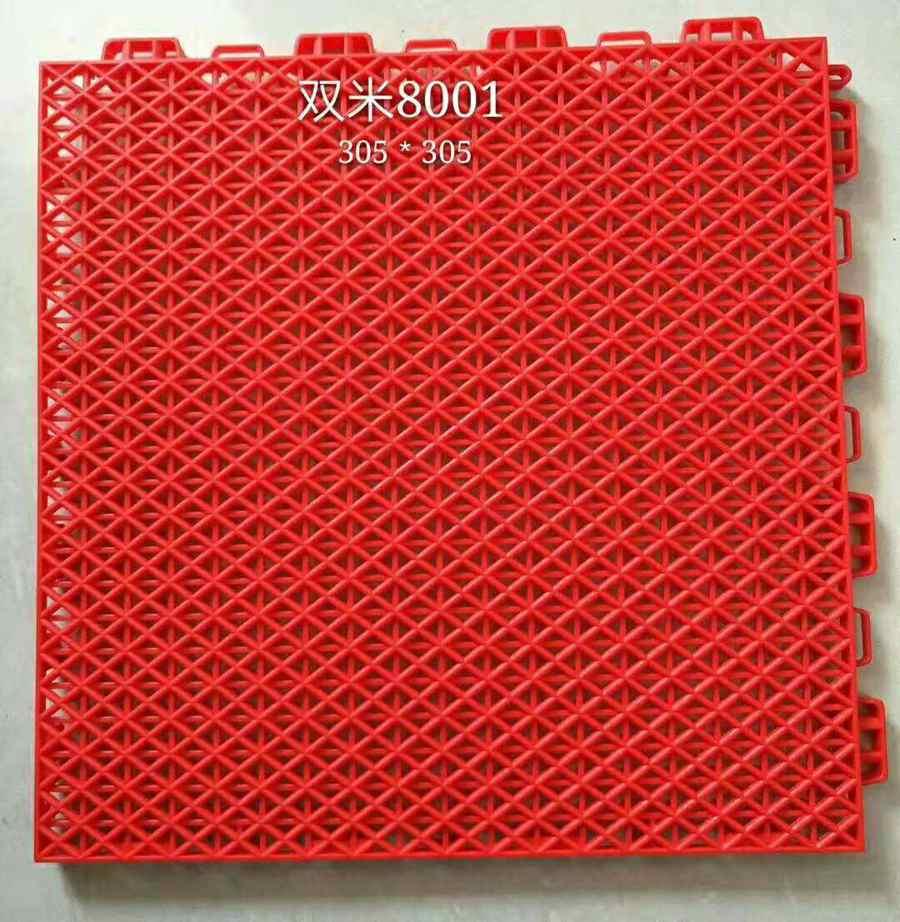 Plastic Suspended Floor Horizon Building Materials